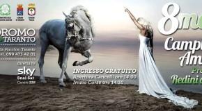"""SONO 12 LE ISCRITTE AL TROFEO """"REDINI D'ARGENTO"""" DELL'8 MARZO AL PAOLO VI"""